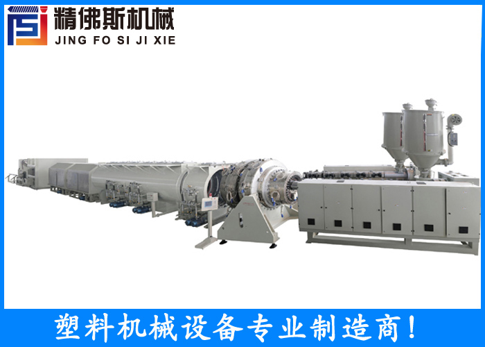 PE/PP16-2000 pipe production line
