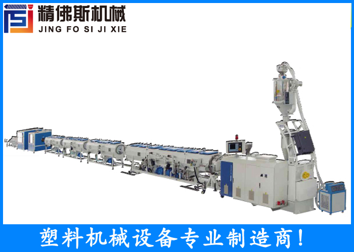 Jing Fu Si machinery pipe production line is very popular!
