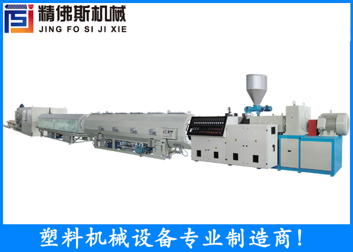 We are very confident that we can choose the precision pipe production line.